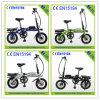 2015 миниых 14  повелительница Электрическ Folding Bike