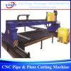 Автомат для резки плазмы трубы и плиты Gantry CNC