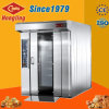 Hongling Professional machine de cuisson Four rotatif gaz rack (32 bacs)