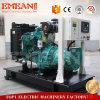 2 Jahre der Garantie-85kVA Boots-Motor-wassergekühlte Dieselgenerator-
