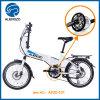 20-дюймовый Легкий складной велосипед со скрытым аккумуляторной батареи