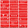 Segno stampato acrilico personalizzato di protezione antincendio per costruzione