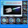 Fahrrad-Rad-Licht der Farben-LED (CHT-0313)