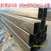 Q345b Square Steel Pipe as Large Diameter