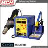 (SM-899D)はんだ付けするツールの熱気の改善はんだ付けする端末