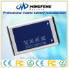 AB663450GZ Batterie-Zelle für Samsung
