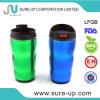 0.3L Plastic Water Mug (MPUO)