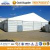 一時倉庫のテントの構造