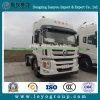 Sinotruk Cdw 4X2 310HP Traktor-Kopf-Traktor-LKW für Verkauf