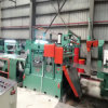 Высокоскоростной алюминиевый стальной автомат для резки катушки