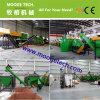 Стабильная производительность пластмассовых ПЭТ перерабатывающая установка мойки
