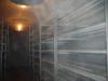 Замораживание холодного хранения проекта универсальное средство обслуживания