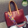 Sac d'emballage populaire de type de sac à main de mode de fabrication avec la courroie colorée Sy7829