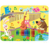 Ankunftsverspätung-Kind-frohes Puzzlespiel-Wand-Spielzeug
