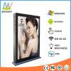 82 pulgadas de tamaño grande de la pantalla LCD de publicidad al aire libre con la luz del sol alto brillo de lectura mecánica (MW-821OD)