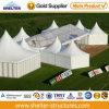 Sale를 위한 Party를 위한 8*8m Outdoor Cheap Event Canopy와 또는 Tent Gazebo