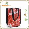 Хозяйственная сумка Lululemon фабрики проверкы BSCI/дешево многоразовые мешки бакалеи/хозяйственная сумка