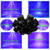 UFO軽いDJ装置のレーザー光線