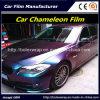 Rullo del vinile dell'involucro dell'automobile della fibra del carbonio del Chameleon, pellicola del vinile del Chameleon