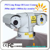 안전 야간 시계 HD T 모양 Laser 사진기