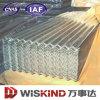 Новый гофрированный сегменте панельного домостроения в стальной лист для монтажа на стену