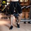 Pantaloni di scarsità delle calzamaglia di sport di Short di compressione del Mens