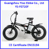 20inch 4.0の脂肪タイヤMyatuの脂肪バイクが付いている折る雪Eのバイク