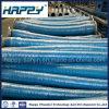 Großer Durchmesser-Wasser-u. Öl-Einleitung-Absaugung-Gummischlauch mit Flansch