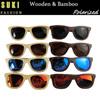 Óculos de sol de bambu de madeira unisex feitos sob encomenda