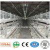 Système de cage de grilleur de ferme avicole de technologie de Poul