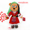 Plush Folk Costumes Bear