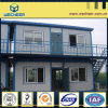 BVによって証明される低価格のプレハブの容器はモジュラー家の単位を収容する
