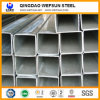 Estructura de acero galvanizado Material de tubo de acero cuadrado