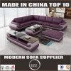 ホーム家具のためのL形の本革のソファー