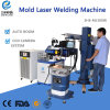 Saldatrice del laser della fabbrica 200W300W per la grande asta del braccio automatico della muffa di riparazione