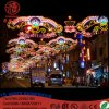 休日の街灯のための通りのモチーフライトを渡る屋外の装飾LED