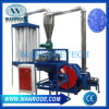 Moinho de martelo de revestimento de plástico de LDPE/ Pulverizador de pó de PVC
