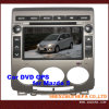 en reproductor de DVD del coche con el GPS para Mazda 5 (HP-MA500G)