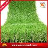 装飾のための人工的な庭の芝生の美化