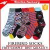 Цветастые и счастливые носки платья с изготовленный на заказ носками