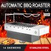휴대용 목탄 옥외 석쇠 휴대용 BBQ 자동적인 바베큐 로스트오븐