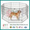 Сваренная портативная панель загородки собаки Pets панель загородки панели загородки временно