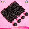 完全なクチクラによって中国のバージンの巻き毛のRemyの一直線に並べられる毛