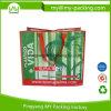 Конкурсные BOPP пленка с покрытием РР тканого продуктовый сумки для покупок