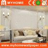 Papier peint à la maison de décoration avec la frontière de papier de mur