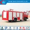 5000L Cheap Mini Water Fire Pump Truck
