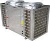 Pompe à chaleur air-eau commerciale de Juteng pour la STATION THERMALE (40.56KW)
