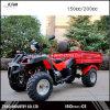 150cc / 200cc refrigerado por la cadena de transmisión CVT Granja de carga ATV
