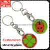 Hochwertiges kundenspezifisches Keychain mit Förderung