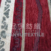 Jacquard Chenille Yarn Dyed Home Textile Fabric per Sofa